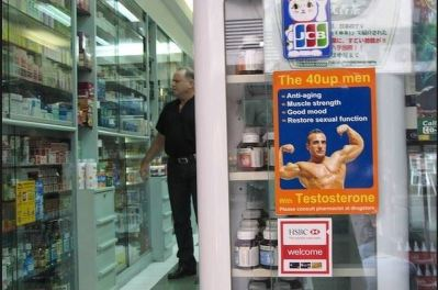 Box of Sustanon - $20 Bag of Whey - $200 Sounds legit.
